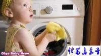 铅笔岛亲子:学习颜色和颜色与婴儿和洗衣机儿童学步孩子宝宝玩妈妈火影忍者 小猪佩奇 熊出没 贝瓦儿歌 奥特曼 蜡笔小新 熊出没