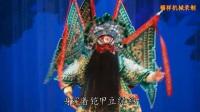 菏泽地方戏济南汇演 大平调《收姜维》张海仁饰演姜维