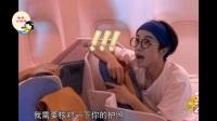 华晨宇飞机上想喝酒被空姐质疑未成年要求拿护照核对 花花一脸懵