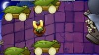 植物大战僵尸   磁力蘑菇