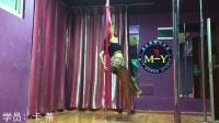 济南M-YDance导师:MM 音乐:#单行的轨道-邓紫棋# 8月份钢管舞健身班学员和不常上课学员技巧汇总 其它班级学员视频陆续更新
