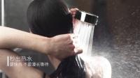 广告系列:万和热水器225T宣传视频-三十蚊既制作