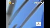 20170901天津全运会小组赛第一轮辽宁vs天津第二节