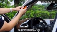 DX7记录仪安装-淘宝-东南汽车精品专售店