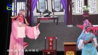 越剧《孟丽君》书房会 演唱:吕均芬 酆美珍 舒悦出品