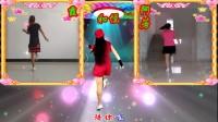 滨海新区汉沽和悦广场舞(阿哥阿妹不分离)(异地姐妹合屏)