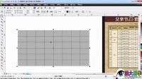 CorelDraw普通班(录播) 表格工具的技巧 基础教程下载抠图软件入门画图实例平面设计logo字体x6789快捷键