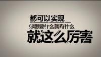 北京云里科技有限公司广告植入。客源神器,视频制作