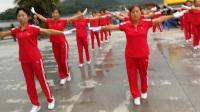 环中国赛段启动议式参加的健身操,虹湖健身总队