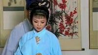 庐剧《三换子》3 施兴华 李文杰 郑芳 吴大田 陈琳 方金富