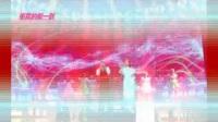 《点赞中国》云朵&平安 演唱主题曲 网聚正能量 共绘同心圆