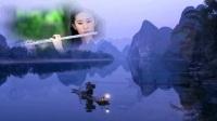 渔舟唱晚【中央电视台天气预报背景音乐】唯美篇