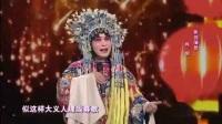 肖劍大膽嘗試京劇版《阿里山的姑娘》,引領全場氣氛飆升
