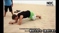 【篮球体能训练】太阳队后卫戈兰.德拉季奇的魔鬼体能训练1 篮球迷必看的经典视频