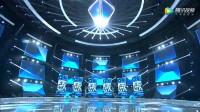 悬浮舞台 | 壹品光电LED冰屏打造央视『机智过人』最强舞美
