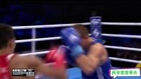 2017年世界拳击锦标赛75公斤决赛: 哈萨克斯坦 VS  乌克兰  西安雷霆拳击