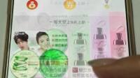 如何通过华宝优品超级返利实现天猫淘宝京东购物省钱