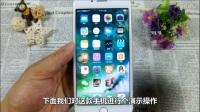 苹果7 plus 全新展示对比最牛精仿山寨 iPhone8