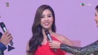 2017 香港防患于未然小姐��x�Q�