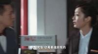 3分钟看小野兽花店 06  渣男画家师生恋