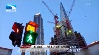 金砖国家领导人会晤开幕 五国通过厦门宣言 长江新闻号2017 20170904 高清版