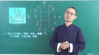 地支的含义 周易教学命理研究商业策划潍坊张明亮
