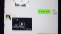 阿尔法音乐机器人使用教程