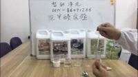 智钛净化-除甲醛实验