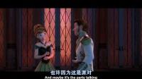 迪士尼反派人物之一冰雪奇缘汉斯2