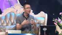 广州米琳电器有限公司董事长王翊华登陆广东广播电视台访谈