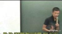"""第01讲 """"能旨""""与《阅卷纵横》1精华-王丹宁-高中语文-丹宁妙语——阅读、作文巧提分"""
