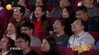 欢乐喜剧人第3季《吃面》开心剧乐部宋小宝小品大全搞笑最新 (2)