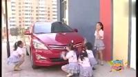 河北省中小学交通安全开学第一课视频0