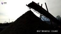 风化石制砂机,风化砂洗砂机生产线