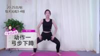 肌肉型小腿,脂肪型小腿怎么办?6个简易动作帮你重塑美腿