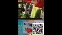 广西省怎样喝效果最佳天杞园特膳官方合伙人总代微信TQQ855