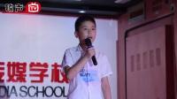 锦声-《我骄傲我是中国人》张继铭