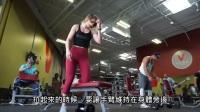 和背部脂肪说再见 - 适合女性的健身运动