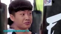 王俊凯刚开学就被撕 做明星的同学有多难 170908