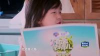 刘畊宏 小泡芙家庭合集CUT 170907 爸爸去哪儿
