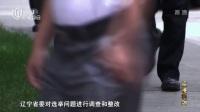 专题片《巡视利剑》今晚开播:中纪委——大量细节首次曝光  凸显巡视利剑作用 新闻夜线 170907