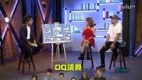 ViuTV 晚吹·KO KOL17【網絡潮語】