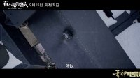 请你解释你没杀人!《看不见的客人》中文电影预告【蛋神电影】