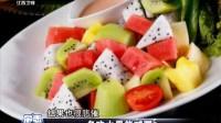 多吃水果能�p肥? �s�I天下 170908