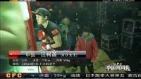 中国美女36秒视频曝光,日本人气疯了!!0317flv