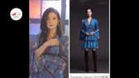 赵薇的时尚真是钱堆的, 000块T恤4万块的裙子,就连耳环都很少见