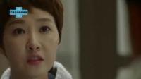 韩剧《有品位的她》第6集:暴风前夜