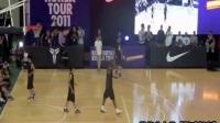最好的科比·布莱恩特打1 VS球迷 篮球教学过人