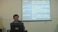 电子商务概论课程整体设计