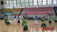 柔力球自选套路《美丽中国》(京山县中老年人健身舞协会)